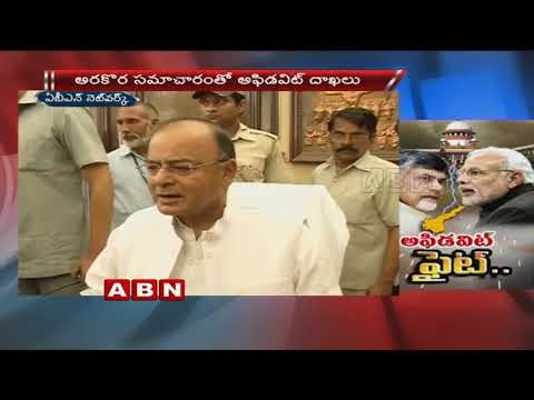 T Congress leaders demands CM KCR to respond on affidavit on bifurcation act