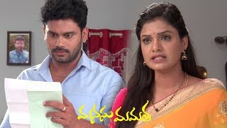 Manasu Mamata Serial Promo - 19th November 2019 - Manasu Mamata Telugu Serial