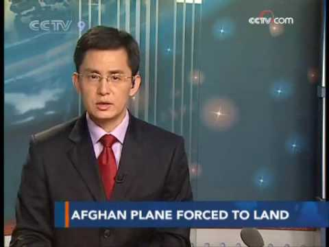 Afghan plane forced to return to Kabul - CCTV 081009