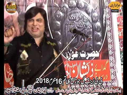 Allama karamat abbas haidrey majlis aza 16 muharram 2018  narowal bani sayed sohany shah