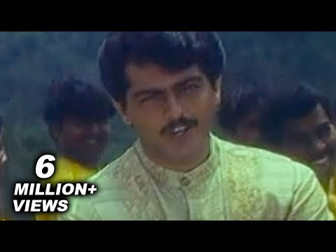Sikki Mukki - Aval Varuvala Tamil Song - Ajith Kumar, Simran video