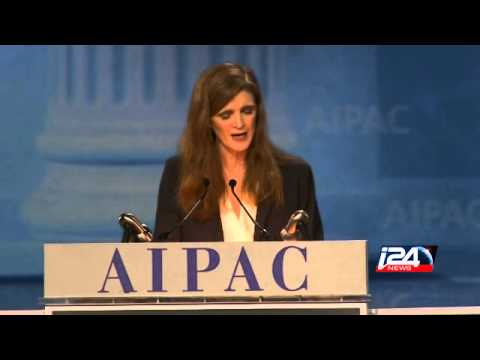 Samantha Power at AIPAC