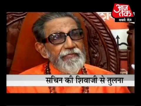 Now, Shiv Sena does U-turn on Sachin Tendulkar