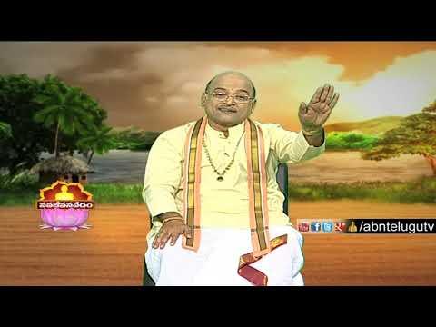 Garikapati Narasimha Rao | Nava Jeevana Vedam | Full Episode 1404 | ABN Telugu