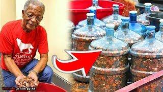 رجل جمع عملات معدنية لمدة 45 عاماً وفى البنك عندما تم عدهم ذهل الجميع من الرقم !!