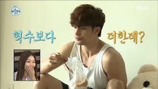 download lagu I Live Alone 나 혼자 산다 -sung Hun,eat Cereal gratis