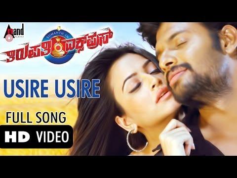 Tirupathi Express|usire Usire Vandisu| Feat. Sumanth, Kreethi Kharbanda video