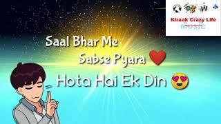 Happy Birthday Whatsapp Status Video   Girlfriend Bday Wishes   Whatsapp Status Video