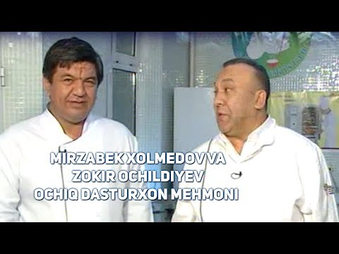 Obid asomov  mirzabek xolmedov - oyindi zori (mirzo teatri)