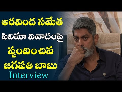 Jagapathi Babu Shocking Comments On Aravinda Sametha Movie Controversy | Interview | Film Jalsa