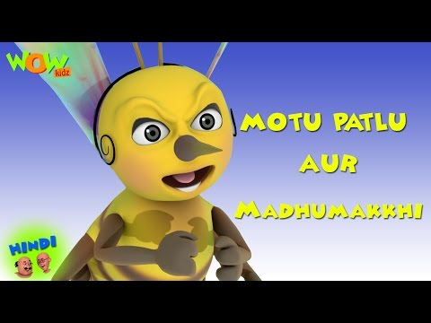 Motu Patlu Aur Madhumakhi - Motu Patlu in Hindi - 3D Animation Cartoon for Kids thumbnail