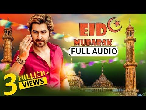 Eid Mubarak (ঈদ মুবারক) Audio Song | Jeet | Nusrat Faria | Latest Eid Song 2017 | Eskay Movies