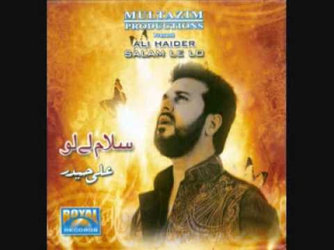 Teri Jalion Neechay Naat By Ali Haider video