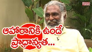 Dr. Acharya About Importance Of Food | Mahaa Icon