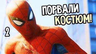 SPIDER-MAN PS4 (2018) ► Прохождение на русском #2 ► ПОРВАЛИ КОСТЮМ!