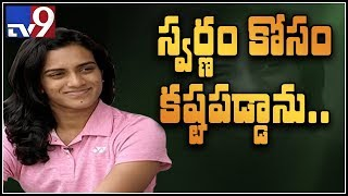 Badminton Player PV Sindhu Exclusive Interview: Independence Day