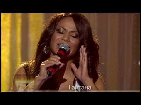 Гайтана - Текіла (live)