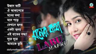 Uzan Vati By Labu Mafru   Full Audio Album  ZIA  Sangeeta