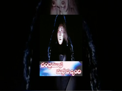 Chandramukhi Malli Vachindi - Telugu Horror Movie