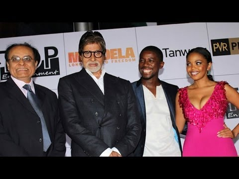 Amitabh Bachchan At Special Screening Of Bombay To Goa video