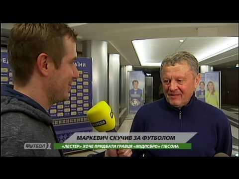 Маркевич готов вернуться на тренерский мостик