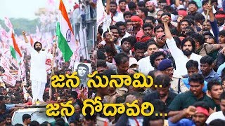 Aerial View of Historic JanaSena Kavathu| Dowleswaram Barrage ¦¦ Pawan Kalyan ¦¦ JanaSenaParty