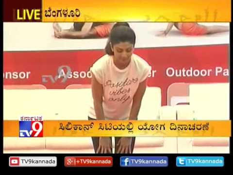 Shilpa Shetty Doing Yoga in Kanteerava Stadium on International Yoga Day