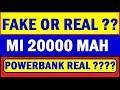 How to identify fake mi power bank | mi power bank 20000. Fake Or Real ????