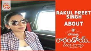 Rakul Preet About Rarandoi Veduka Chudham Movie - Naga Chaitanya - Devi Sri Prasad