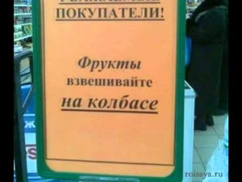 Russia mix. Маразмы.