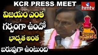 KCR Assurance to Unemployed Youth | KCR Press Meet on TRS Victory | hmtv