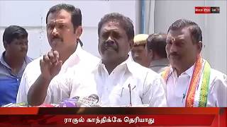 🔴 LIVE : Tamil news live tamil live news redpix 22 03 18 Evening tamil news red pix live