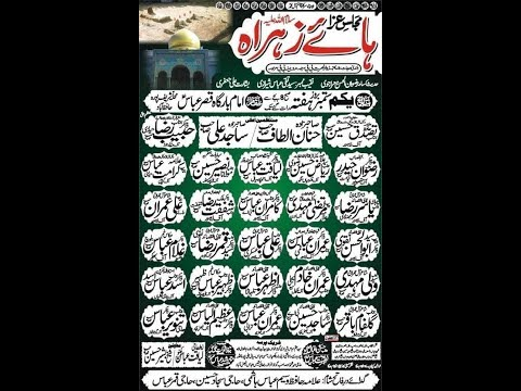 Live Majlis e Aza 1 September 2018 Imam Bargah Qasre Abbas as Hafizabad (www.baabeaza.com)