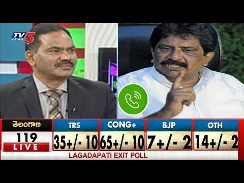 Sabbam Hari Analysis On Exit Polls | Telangana Exit Polls 2018 | TV5 News