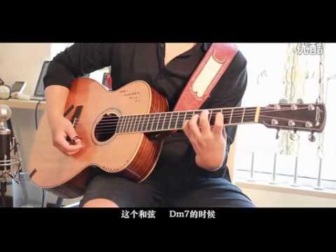 指弹吉他教学 第六课 Bye Bye Blackbird讲解 吉他弹唱