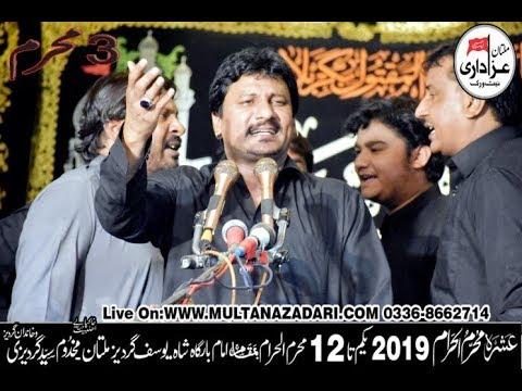 Zakir Ghulam Abbas Ratan I 3 Muharram 2019 I ImamBargah Shah Yousaf Gardez Multan