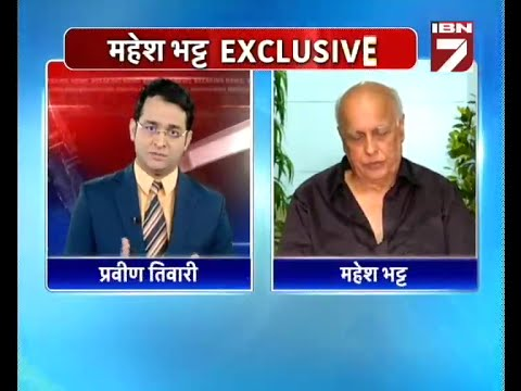 MAHESH BHATT ON SHAHRUKH KHAN