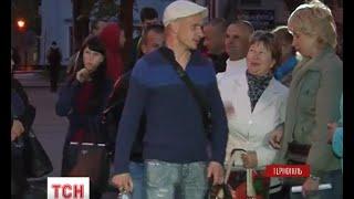 20 поранених бійців АТО з Тернопільщини вирушили на реабілітацію у Грузію - (видео)