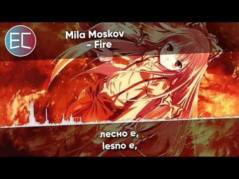 Nightcore - Fire (Junior Eurovision 2019 North Macedonia