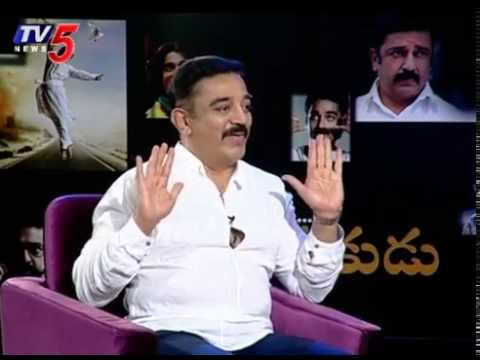 """Kamal Haasan"" Exclusive interview with TV5 