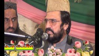 Zia Ullah Shah Bukhari (Azmat E Hazrat Ayesha (RA)) New Latest 2016
