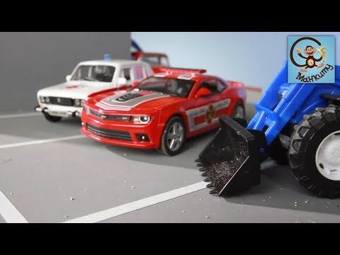 Мультик про машинки. Игрушки, трактор, полицейский, динозавр. Сборник за март часть 1