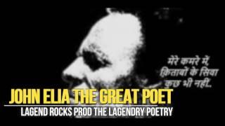 The Great Poet John ELia Last Poetry of his Life
