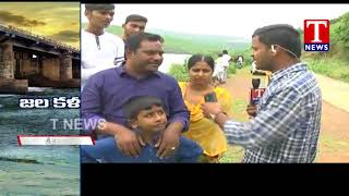 8 Gates of Srisailam Project Opened | Tourists Enjoying the View of the Srisailam Dam