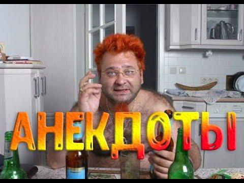 Роман Трахтенберг Анекдоты Видео