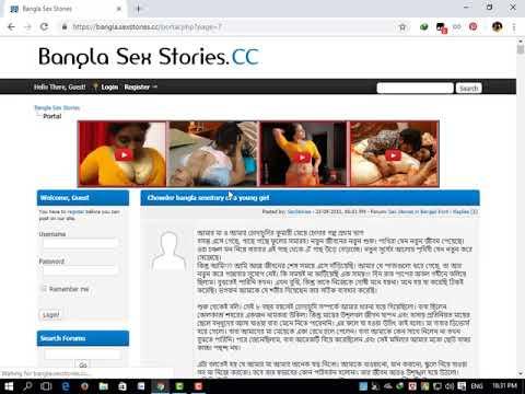 bangla hot sexx vedio 2018 live offical vedio thumbnail