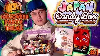 Japan Candy Box | This is amazing :D