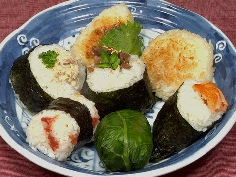 How to Make Onigiri (Japanese Rice Balls) おにぎりの作り方