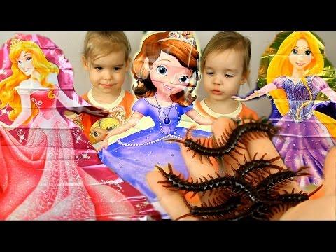 Большая РАСПАКОВКА ПОСЫЛОК Для детей 3 Посылка с игрушками Шарики Принцесса София, Аврора, Рапунцель