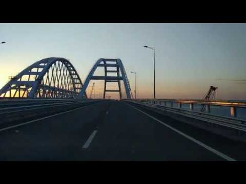 🔴 Крымский мост. Проезд по мосту // Поток авто в Крым и обратно. 05.06.18